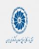 فراخوان تشکیل کمیته مشترک بازرگانی ایران و آفریقای جنوبی