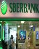 بزرگ ترین بانک روسیه لابراتور بلاک چین راه اندازی کرد