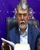 رئیس نمایشگاه بین المللی قرآن منصوب شد