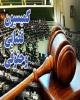 کمیسیون حقوقی مجلس به دنبال کاهش سقف «مهریه»