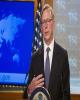 بهانهجویی وزارتخارجه آمریکا درباره نفتکشهای ایرانی