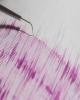 زلزله ۶.۸ ریشتری در نروژ