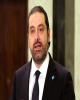 الحریری: ادامه حضور آوارگان سوری چالش اقتصادی لبنان را پیچیده تر کرده است