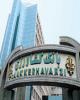 50 شعبه بانک کشاورزی تا پایان امسال تعطیل می شود