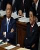 ژاپن پیش نویس بودجه ۸۹۴.۴ میلیارد دلاری را ارائه کرد