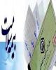 برطرف شدن 60 هزار همپوشانی بیمه سلامت در استان