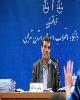 دادگاه رسیدگی به اتهامات رئیس سابق یکی از شعب بانک تجارت کرمان آغاز شد