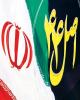 واگذاری بلوک ۱۱.۶۱۷ درصدی سهام ایران ترانسفو