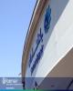 دعوت سهامداران بانک سامان به مجمع عمومی عادی سالانه و فوقالعاده