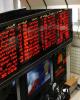 افزایش نقدشوندگی بورس با قرارداد آتی سهام