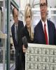بانکهای بزرگ آمریکایی آماده اعطای وام