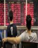 آمار معاملات امسال بورس به ۱۱۹ هزار میلیارد تومان رسید