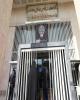 درج نماد یک تامین سرمایه بانکی در بورس