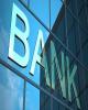 آوریل ۲۰۱۹ افتتاح نخستین بانک اسلامی در تاجیکستان