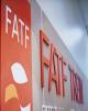 SPV در بند FATF