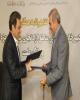 تفاهم نامه شورای عالی مناطق آزاد با بانک ملت برای توسعه گردشگری