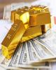 پیش بینی قیمت اونس طلا تا آخر سال 2018