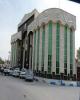 کسب بالاترین سهم سپرده ها در بازار بانکی توسط بانک ملی ایران
