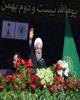 ایران هجدهمین اقتصاد دنیا /ساخت خانه با سود ۶ درصد برای خانه اولی