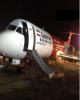آمادگی کامل بیمه ایران برای جبران خسارت هواپیمای قشم ایر