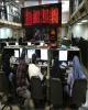 حضور پررنگ حقوقیها در خریدهای دی ماه بورس