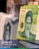 پاداش پایان سال کارکنان دولت ۸ میلیون و ۴۷۵ هزار ریال تعیین شد
