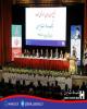 نماد بانک صادرات ایران تا یکی دو ماه آینده باز می شود