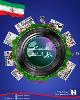 """برگزاری جشنواره عکاسی """"یاران انقلاب"""" توسط بانک صادرات ایران"""