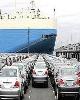 بررسی ثبتسفارش و هرج و مرج قیمتی خودروهای وارداتی