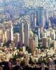 تعداد معاملات مسکن تهران ۱۱.۸ درصد افزایش یافت