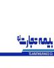 افتتاح دوازدهمین شعبه بیمه تجارت نو در یزد