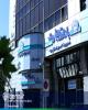 پرداخت ارز دانشجویی و درمانی در بانک تجارت