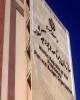 مصوبه ضوابط اجرایی قانون بودجه ۹۷ کل کشور ابلاغ شد
