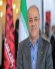 قدردانی مدیرعامل بانک شهر از حسن نظر مخاطبان نمایشگاه کتاب تهران
