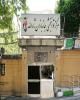 دیدار مدیران و کارکنان بانک دی با جانبازان آسایشگاه ثارالله