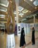 تراکنش ۱۰ میلیارد ریالی در هفته نخست برگزاری نمایشگاه قرآن