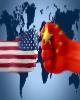 دو روز مانده به آغاز نبرد تجاری چین و آمریکا