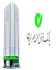 اختلال موقت در خدمات الکترونیک بانک قرض الحسنه مهر ایران