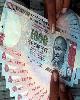کاهش ارزش روپیه ۲۶میلیارد دلار هزینه برای هند دارد