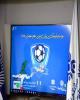 مسافران حرفهای باشگاه تجارت در جام ملتهای آسیا