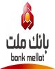 توزیع اسکناس نو در شعب منتخب بانک ملت در تهران و البرز