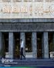 دیدار معاون ارزی بانک ملّی ایران بارایزن بازرگانی سفارت افغانستان