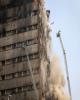 تعیین تکلیف دیه و خسارت پلاسکو/ پرداخت ۲۸ میلیارد به آتش نشانان