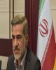 راه اندازی سرویس ویکی در اینترنت بانک، بانک قرض الحسنه مهر ایران