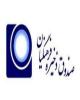 پرونده صندوق ذخیره فرهنگیان برای رفع نقص به دادسرا ارجاع شد