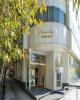 دفتر بانکداری اختصاصی بانک سامان در تهران افتتاح شد