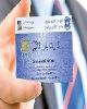 کارت بازرگانی فقط برای دارندگان ملک اداری یا تجاری فعال