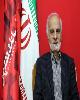 پیام سرپرست بانک شهر به مناسبت فرارسیدن هفته بانکداری اسلامی