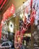 اختلاف فاحش قیمت مسکن در گزارش بانک مرکزی با وزارت راه