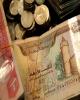 چالشهای تامین مالی بنگاهها با انتشار صکوک